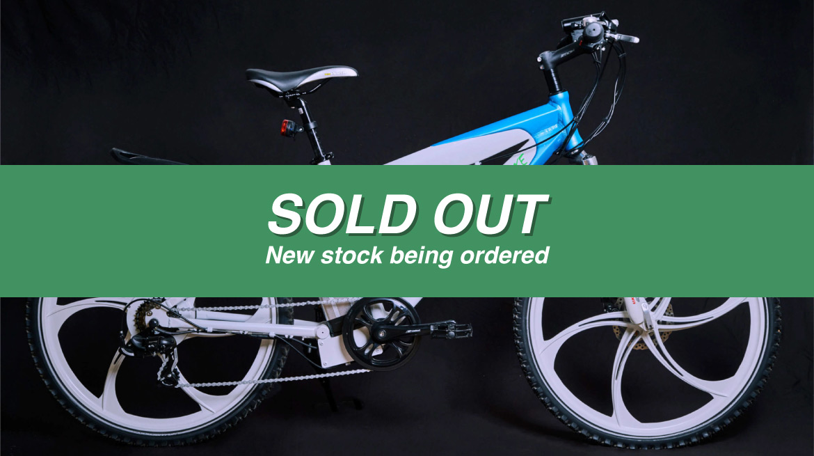 Serala-Sold-Out